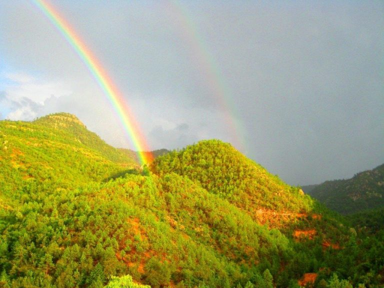 Promontorio Rainbow